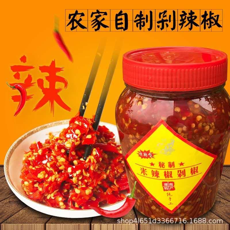 450g湖南特产剁椒酱农家自制蒜蓉酱下饭菜香辣调味酱