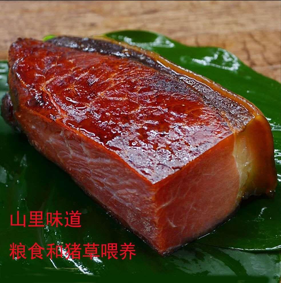 高山腊肉农家自制川味雪花肉柴火烟熏腊肉咸肉恩施土家肉