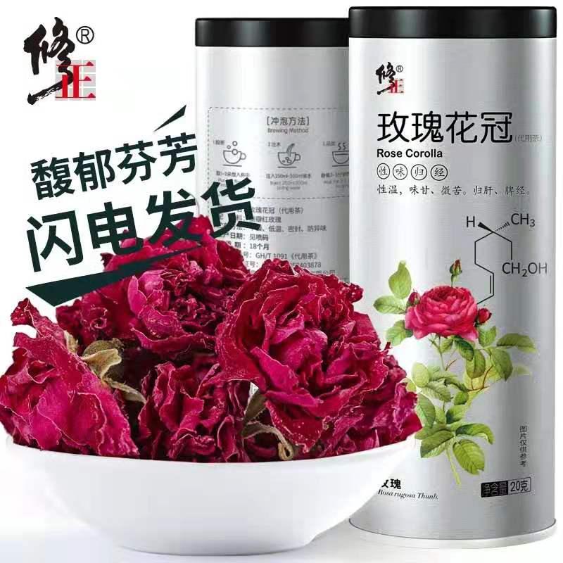修正平阴玫瑰花茶 整朵玫瑰花冠茶非特价新花天然大朵干玫瑰花茶